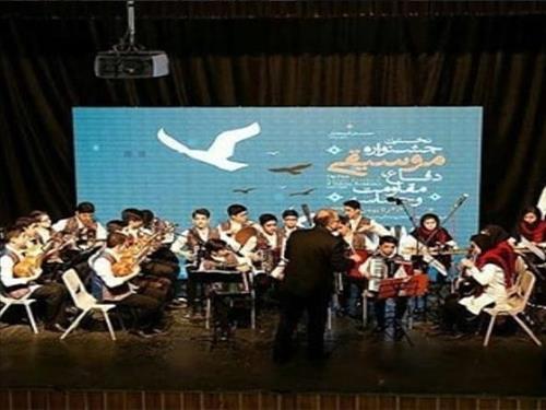 ارکستر نوجوانان یاغیش